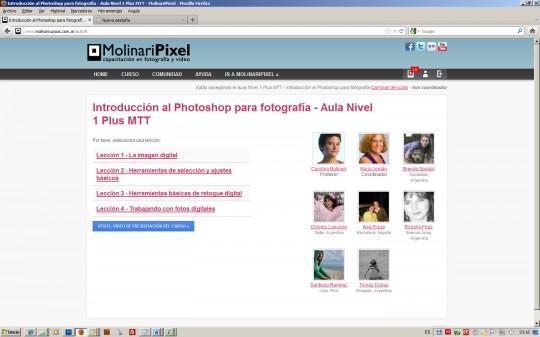 aula virtual del curso de fotografía nivel 1